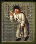 Religious Orthodox icon: Holy Venerable Seraphim the Wonderworker of Sarov - 3