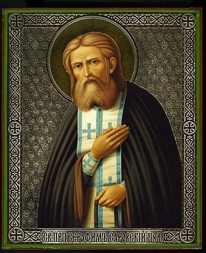 Religious Orthodox icon: Holy Venerable Seraphim the Wonderworker of Sarov - 4