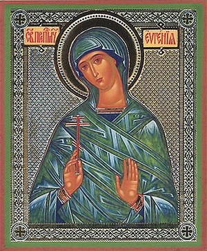 Religious Orthodox icon: Holy Martyr Eugenia