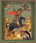 Religious Orthodox icon: Holy Great Martyr Demetrius of Thessalonica
