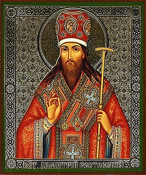 Religious Orthodox icon: Holy Metropolitan Demetrius of Rostov