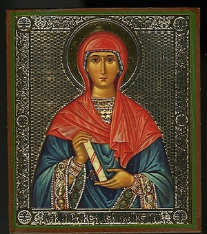 Religious Orthodox icon: Holy Martyr Elizabeth
