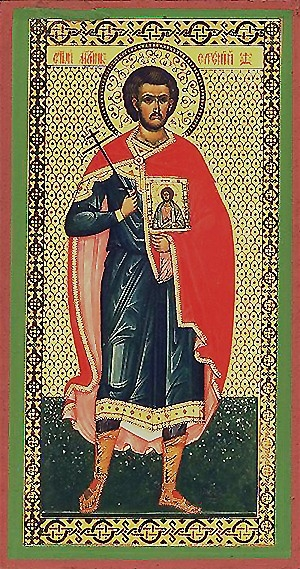 Religious Orthodox icon: Holy Martyr Eugene