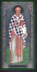 Religious Orthodox icon: Holy Hierarch Nicholas the Wonderworker - 10