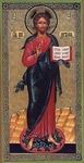 Religious Orthodox icon: Christ the Pantocrator - 11
