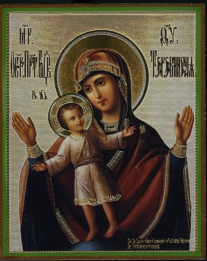 Religious Orthodox icon: Theotokos of Terebin