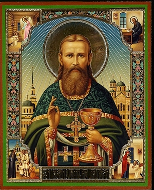Religious Orthodox icon: Holy Righteous John of Kronstadt