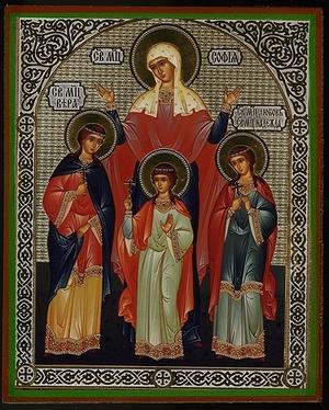 Religious Orthodox icon: Holy Martyr Vera, Holy Martyr Nadezhda, Holy Martyr Lyubov
