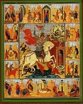 Religious Orthodox icon: Holy Great Martyr George the Winner - 3