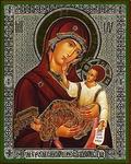 Religious Orthodox icon: Theotokos of Murom