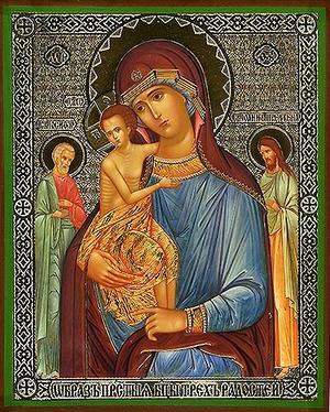 """Religious Orthodox icon: Theotokos """"Three Pleasures"""""""