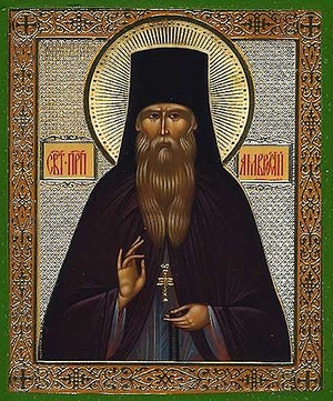 Religious Orthodox icon: Holy Venerable Ambrose of the Optina Hermitage