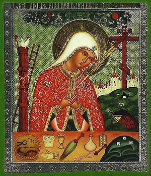 "Religious Orthodox icon: Theotokos ""Lamentations at the Cross"""