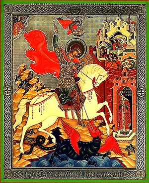 Religious Orthodox icon: Holy Great Martyr George the Winner - 4