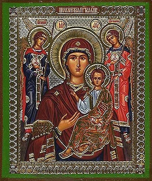 Religious Orthodox icon: Theotokos of Tsilkansk