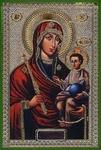 Religious Orthodox icon: Theotokos of Minsk