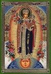 """Religious Orthodox icon: Theotokos """"That We Shall Name Pleased"""""""