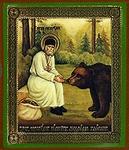 Religious Orthodox icon: Holy Venerable Seraphim the Wonderworker of Sarov - 12