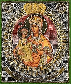 Religious Orthodox icon: Theotokos of Lesninsk