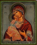Religious Orthodox icon: Theotokos of Vladimir - 7
