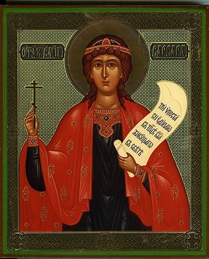 Religious Orthodox icon: Holy Martyr Barbara