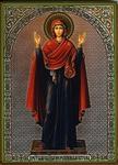 Religious Orthodox icon: Theotokos the Inviolable Wall