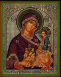 Religious Orthodox icon: Theotokos the Mountain Not-Cut-by-Hands