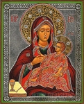Religious Orthodox icon: Theotokos the Inexhaustible Grace
