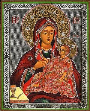 Religious Orthodox icon: Theotokos the Inexhaustible Grace