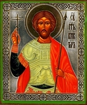 Religious icon: Holy Martyr Victor