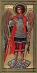 Religious Orthodox icon: Holy Archangel Michael - 1
