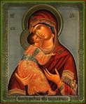 Religious Orthodox icon: Theotokos of Vladimir - 5