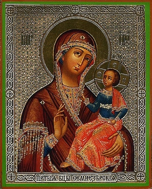 Religious Orthodox icon: Theotokos of the Seven Lakes