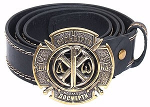 Men's belt - Be thou faithful unto death