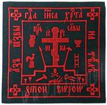 Monastic paraman (Slavonic)