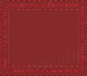 Iliton (eiliton) in Church Slavonic