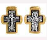 Baptismal cross: Crucifixion - Guardian Angel - St. John the Baptist