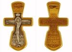 Baptismal cross: Crucifixion