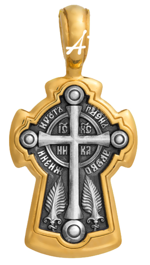 Baptismal cross: Floral Cross - Holy Martys Faith, Hope, Love and their mother Sophia