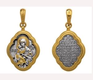 Medallion Theotokos of Vladimir