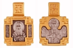 Baptismal medallion: Holy Hierarch Alexis, the Metropolitan of Moscow - Holy Guardian Angel