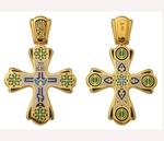 Baptismal cross: Golgotha Cross with pendant - 2