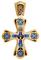 Baptismal cross: Golgotha Cross with pendant - 3