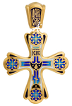 Baptismal cross: Golgotha Cross with pendant - 3