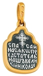 Medallion: St. Nicholas the Wonderworker