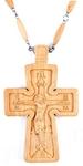 Pectoral cross no.7