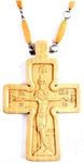 Pectoral cross no.7-1