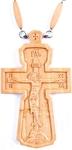 Pectoral cross no.94-1