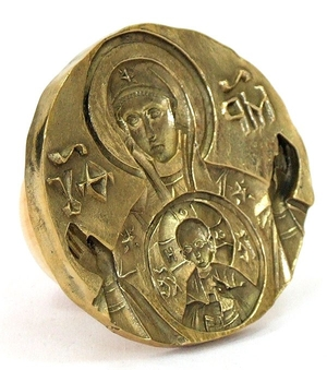 Russian Orthodox prosphora seal no.341 (Diameter: 3.5'' (88 mm))