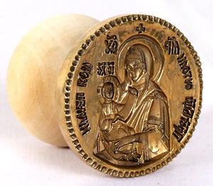 Russian Orthodox prosphora seal no.205 (Diameter: 2.0'' (50 mm))